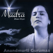 Mudra Meditation - Part 2 Song