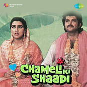 Chameli Ki Shaadi Songs