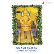Swami Namam Songs