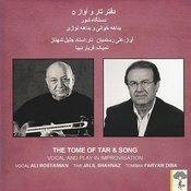 The Tome Of Tar And Song, Vol. 5 Songs