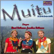 Muitu Songs