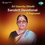 S Rajeswari - Sri Ganesa Stuthi Songs
