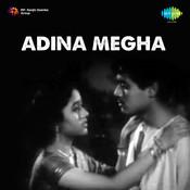 Adina Megha Songs
