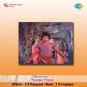 Naaga Pooja Songs