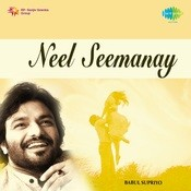 Neel Seemanay Songs