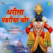 Dharila Pandharicha Vol 2 Marathi Songs