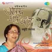 Ananda Gaan Baje Manjusree Sengupta Songs