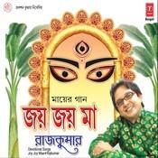 Joy Joy Maa Durga Songs