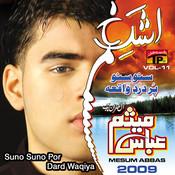Suno Suno Por Dard Waqiya, Vol. 11 Songs