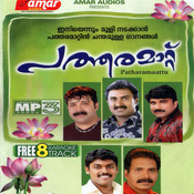 Patharamaat Songs