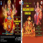 Shri Vaishno Devi Chalisa Songs