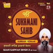 Sukhmani Sahib Katha Vol 23 Songs