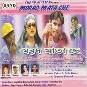 Morad Mata Che Songs