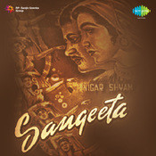 Sangeeta Songs