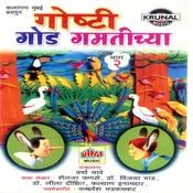 atmavishwas mp3 song
