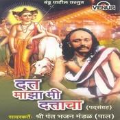 Bhajani Akhand Naachavi Datta Song