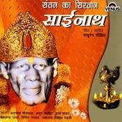 Bhandar Bhara Hai Sai Ka Song