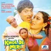 Khol De Meri Zubaan Songs