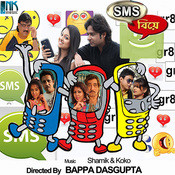 SMS E BIYE Songs