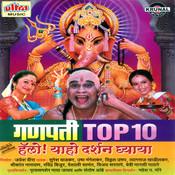 Ganpati Top 10 Hello ! Yaho Darshan Ghyaya Songs