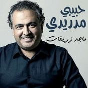 Habibi Madridi - Single Songs
