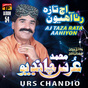 Aj Taza Rata Aahiyon, Vol. 54 Songs
