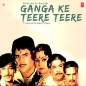 Ganga Ke Teere Teere Songs