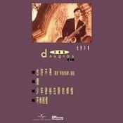 Ye Xu Bu Yi Songs