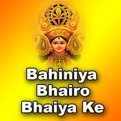 Bahiniya Bhairo Bhaiya Ke Songs