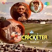 Cricketer Songs