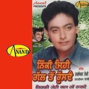 Nikki Jehi Gall Ton Rusdai Song