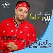 Vichhrhe Na Mar Jaaiye Song
