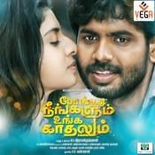 Pongadi Neengalum Unga Kaadhalum Songs
