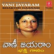 Vani Jayaram Bhakthi Gaanam Songs