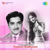 Paalazhi Madhanam Songs