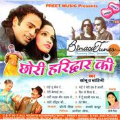 Chhori Haridwar Ki Songs