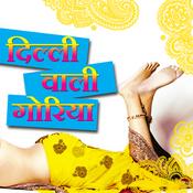 Delhi Wali Goria Songs