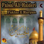 Fakhar E Maryam Songs