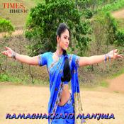 Ramachakkani Manjula Songs