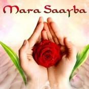 Mara Saayba Songs