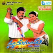 Hanumanthu Songs