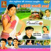 Ae Saiyaan Jaldi Aai Songs