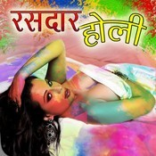 Rasdar Holi Songs