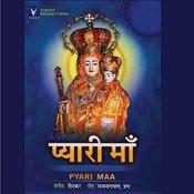 Pyari Maa Song