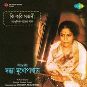 Ki Kari Sajani Ase Na Pritam - Sandhya Mukherjee Songs