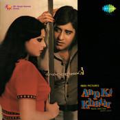 Aap Ki Khatir Songs