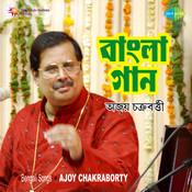 Bengali Songs - Ajoy Chakraborty Songs