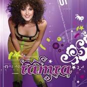 Tamta Songs