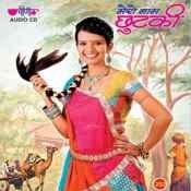 Mero Naam Chhutki Songs