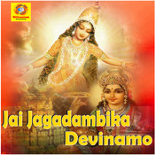 Jai Jagadambika Song